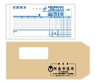伝票・封筒印刷見本
