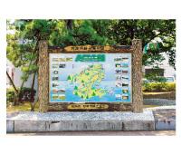 阿南市観光案内図